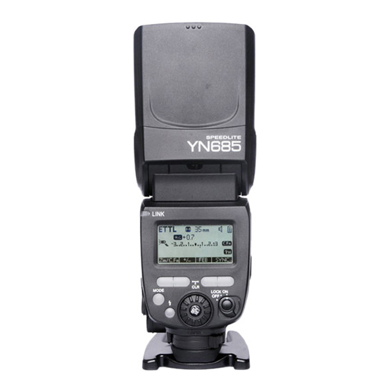 Yongnuo YN685 Wireless TTL za Canon - 3