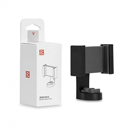 Zhiyun-Tech Rotatable Cellphone Clamp
