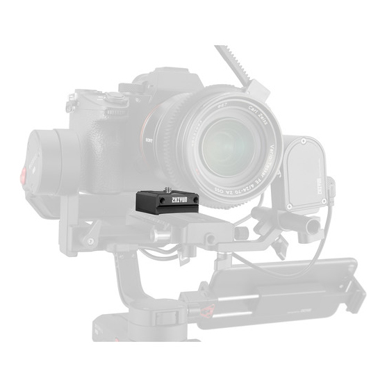 Zhiyun-Tech TransMount Camera Backing Base - 2