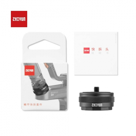 Zhiyun-Tech TransMount Quick Setup Kit